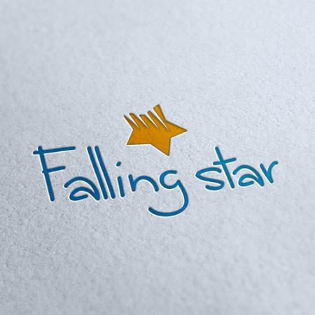 Falling Star Company Logo Template