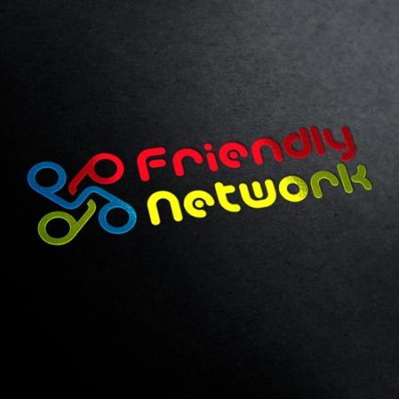 Friendly Net Work Project Logo Template